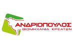 ΑΝΔΡΙΟΠΟΥΛΟΣ-ΒΙΟΜΗΧΑΝΙΑ ΚΡΕΑΤΩΝ
