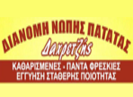 ΔΑΧΡΕΤΖΗΣ