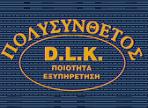 ΠΟΛΥΣΥΝΘΕΤΟΣ D.L.K.