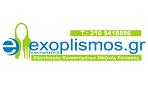 E-EXOPLISMOS.GR
