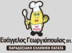 ΕΥΑΓΓΕΛΟΣ ΓΕΩΡΓΙΟΠΟΥΛΟΣ
