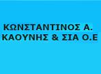 Κ. ΚΑΟΥΝΗΣ & ΣΙΑ Ο.Ε.