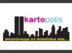 KARTOPOLIS