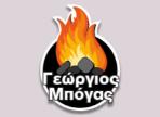 ΚΑΡΒΟΥΝΟΕΜΠΟΡΙΚΗ - ΓΕΩΡΓΙΟΣ ΜΠΟΓΑΣ