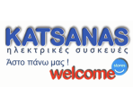 KASTANAS WELCOME STORES