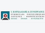 Ι. Κογκαλίδης & Συνεργάτες