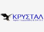 ΚΡΥΣΤΑΛ - ΑΦΟΙ ΓΕΩΡΓΙΑΔΗ & ΣΙΑ Ο.Ε.