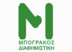 ΜΠΟΓΡΑΚΟΣ