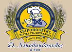 Δ. ΝΙΚΟΛΑΚΟΠΟΥΛΟΣ & ΥΙΟΙ ΟΕ