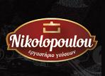 Ελένη Νικολοπούλου ΕΠΕ