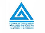 PAGOTOMIXANES.EU