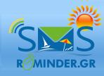 SMS-REMINDER.GR