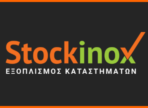 STOCK INOX - ΑΦΟΙ ΜΠΕΚΙΑΡΗ
