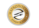 ΜΑΡΚΟΠΟΥΛΟΣ ΣΤΡΟΥΓΚΑΤΟ