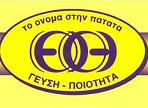 ΕΛΛ.ΕΤΑΙΡΕΙΑ ΠΑΤΑΤΑΣ - ΘΥΜΙΟΠΟΥΛΟΣ
