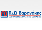 ΒΑΡΑΝΑΚΗΣ Α&Δ ΟΕ - ΕΞΟΠΛ. ΧΩΡΩΝ ΜΑΖΙΚΗΣ ΕΣΤΙΑΣΗΣ